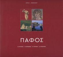 Paphos928